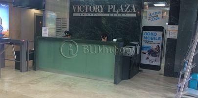 Victory Plaza - Ресепшен