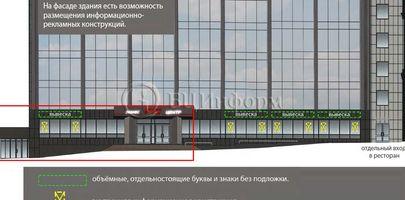 РТС Земляной Вал - 1504266811.1168