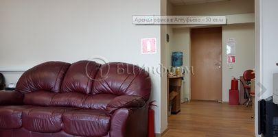 Бизнес парк DEPO - 1488553587.46