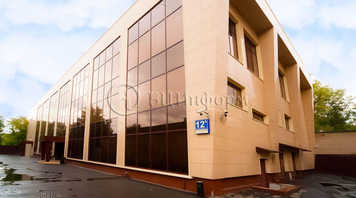 Арендовать офис Графский переулок Снять помещение под офис Луховицкая улица