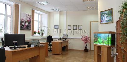 Бэлрайс - Средний офис