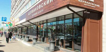 На Щербаковской - Фасад