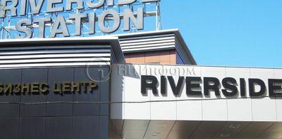 БЦ Riverside Station - Фасад