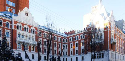 БЦ Особняк Центросоюза - Фасад