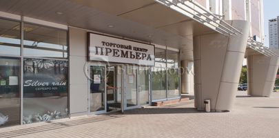 Премьера - Фасад
