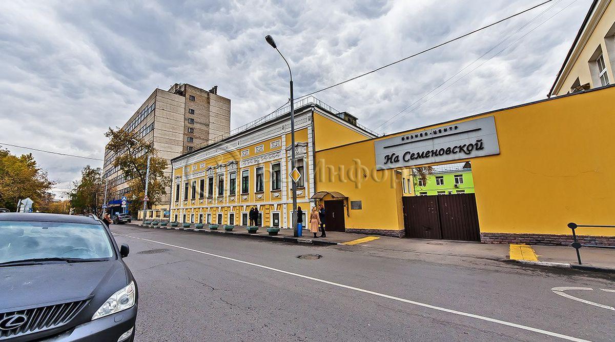 Помещение для фирмы Семеновская Малая улица аренда офиса москва - сити