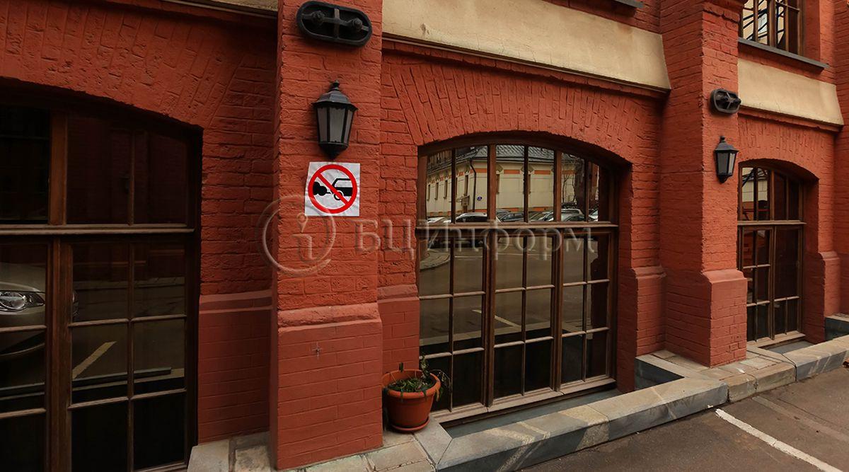 Аренда офиса 19 м² - Фасад