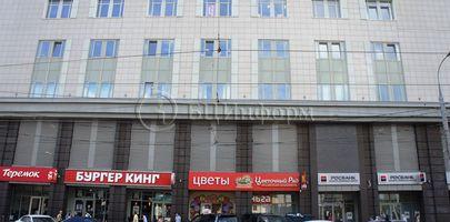 БЦ Деловой дом 'Лефортово' - Фасад
