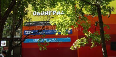 Торговый центр на Зеленом проспекте  - 1478869506.49