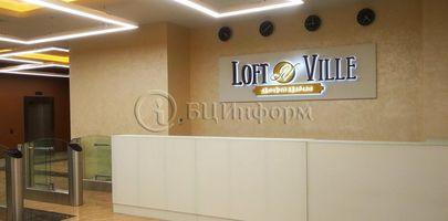 Loft Ville - МОПы