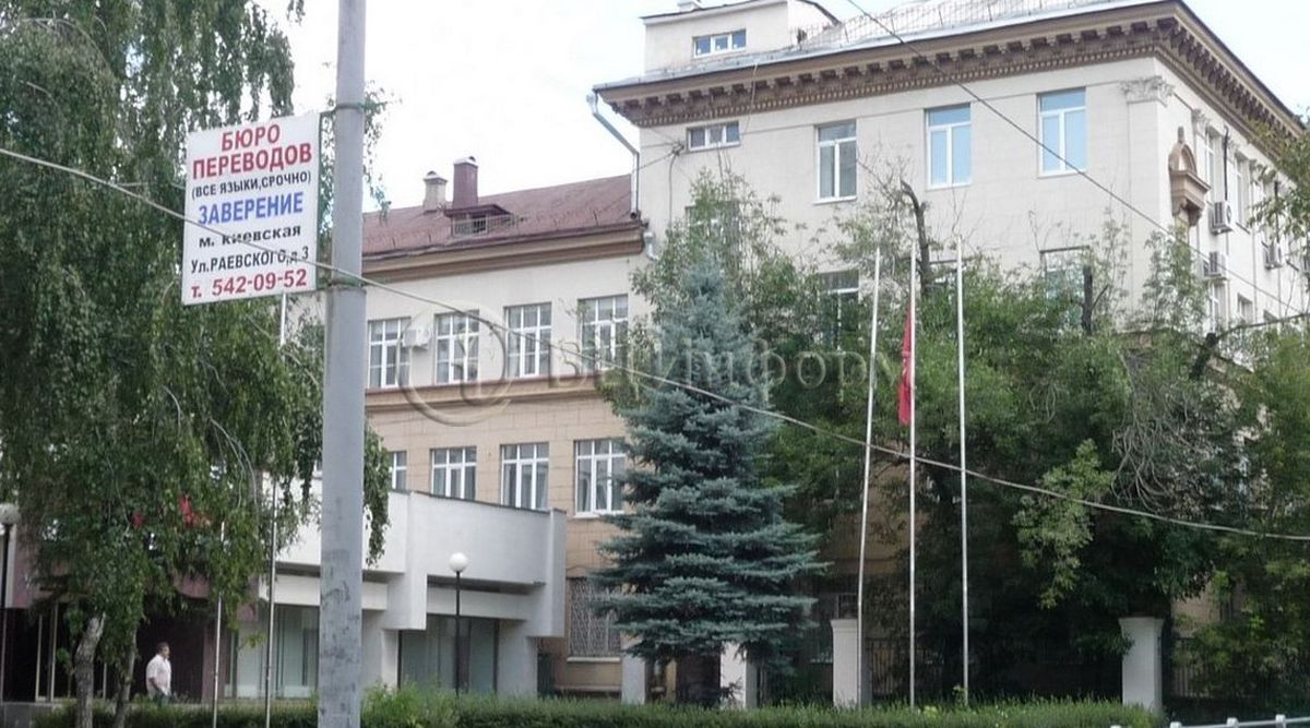 Поиск офисных помещений Сетуньский 3-й проезд коммерческая недвижимость Москва без посредников