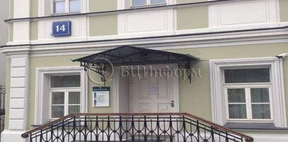 БЦ Большая Якиманка 14 - Фасад