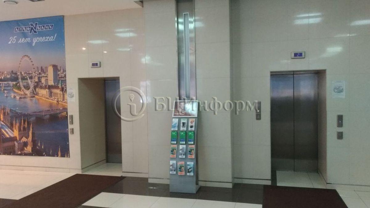 Бизнес-центр Молдавская 5 - Ресепшен