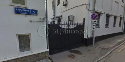 БЦ Хлебников 2 - Фасад