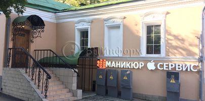 БЦ Земляной вал 72 - Фасад