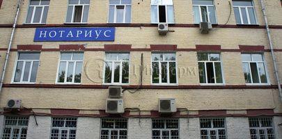 БЦ Черкизовская 20 - Фасад