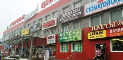 БЦ Шолохова 5 к2 - Фасад