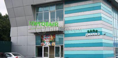 БЦ ТДЦ Баракат - Фасад
