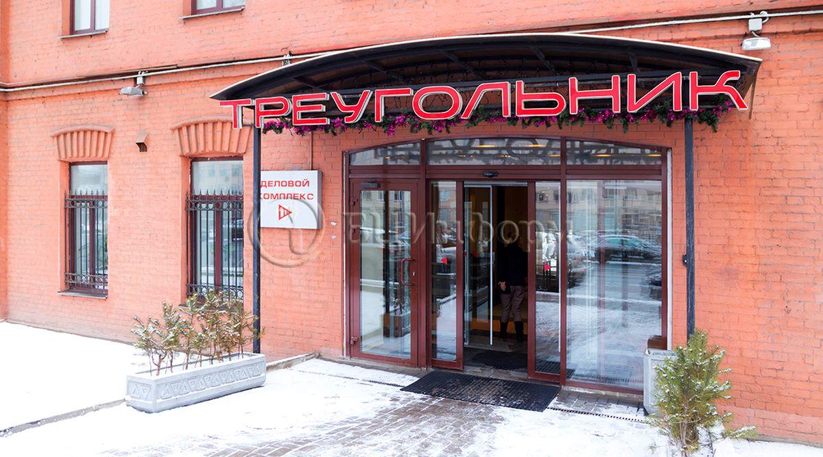 Красный треугольник аренда офиса помещение для персонала Переяславская Средняя улица