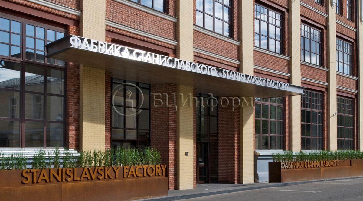 Бизнес центр фабрика станиславского аренда офисов Аренда офиса 20 кв Гостиничная улица