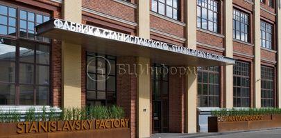 Фабрика Станиславского - Фасад