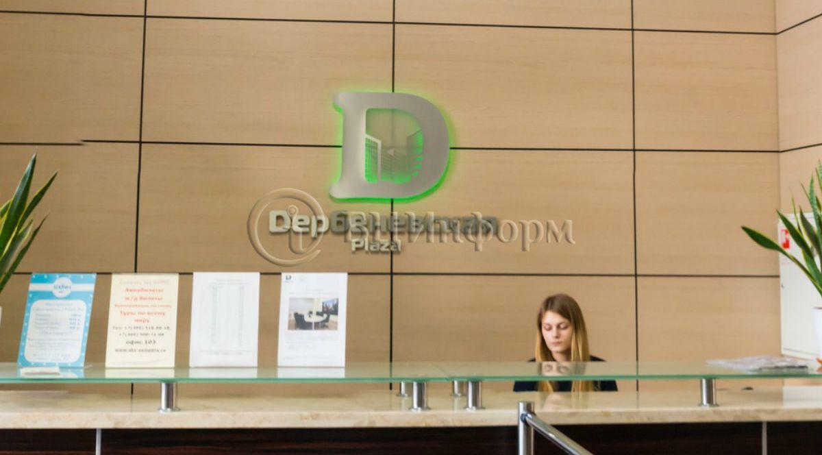 Бизнес-центр Дербеневская Плаза - Ресепшен