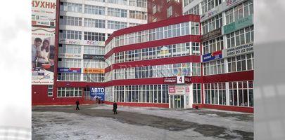 Бизнес Парк Румянцево - photo